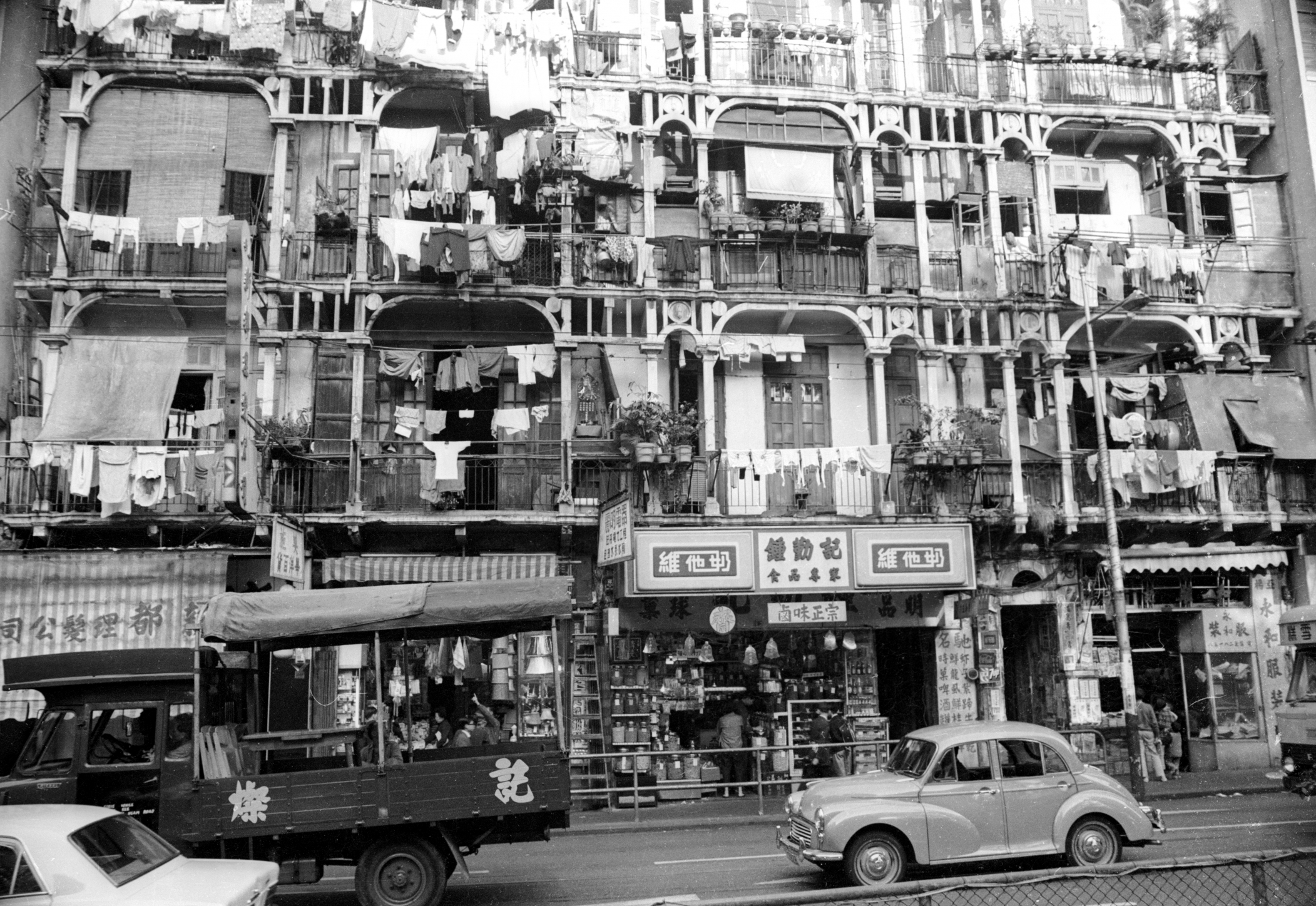 EXCLUSIVELY FEATURED BY EASTPRO - hong kong 1969 - tin lok lane