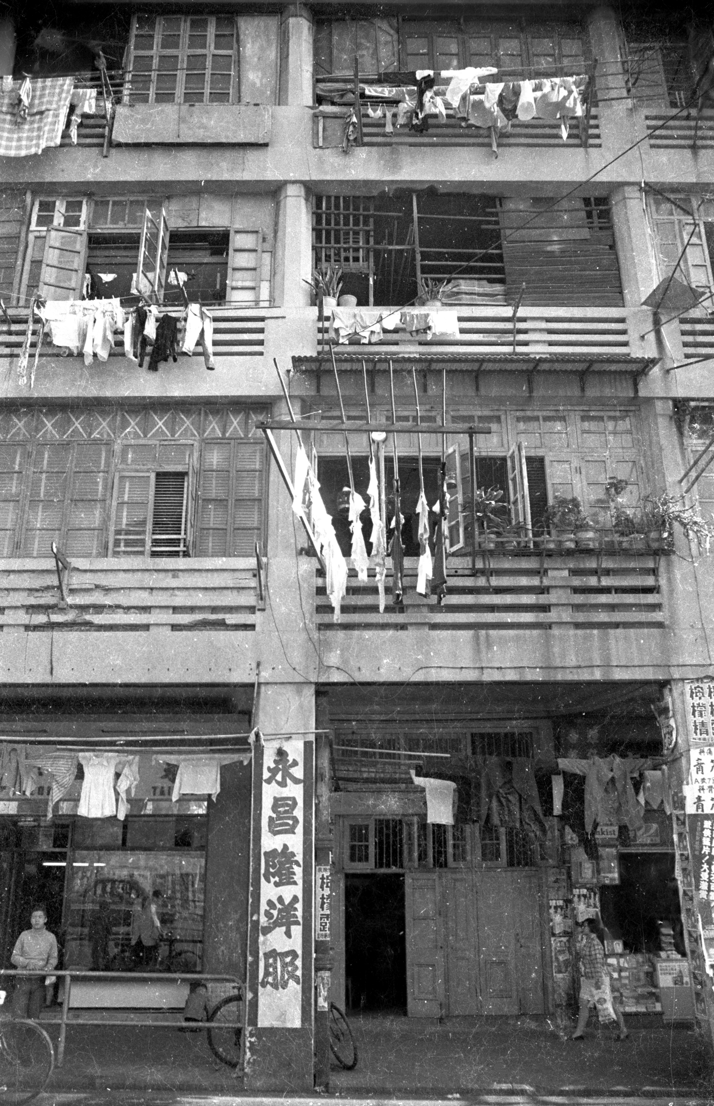 EXCLUSIVELY FEATURED BY EASTPRO - hong kong 1969 western district
