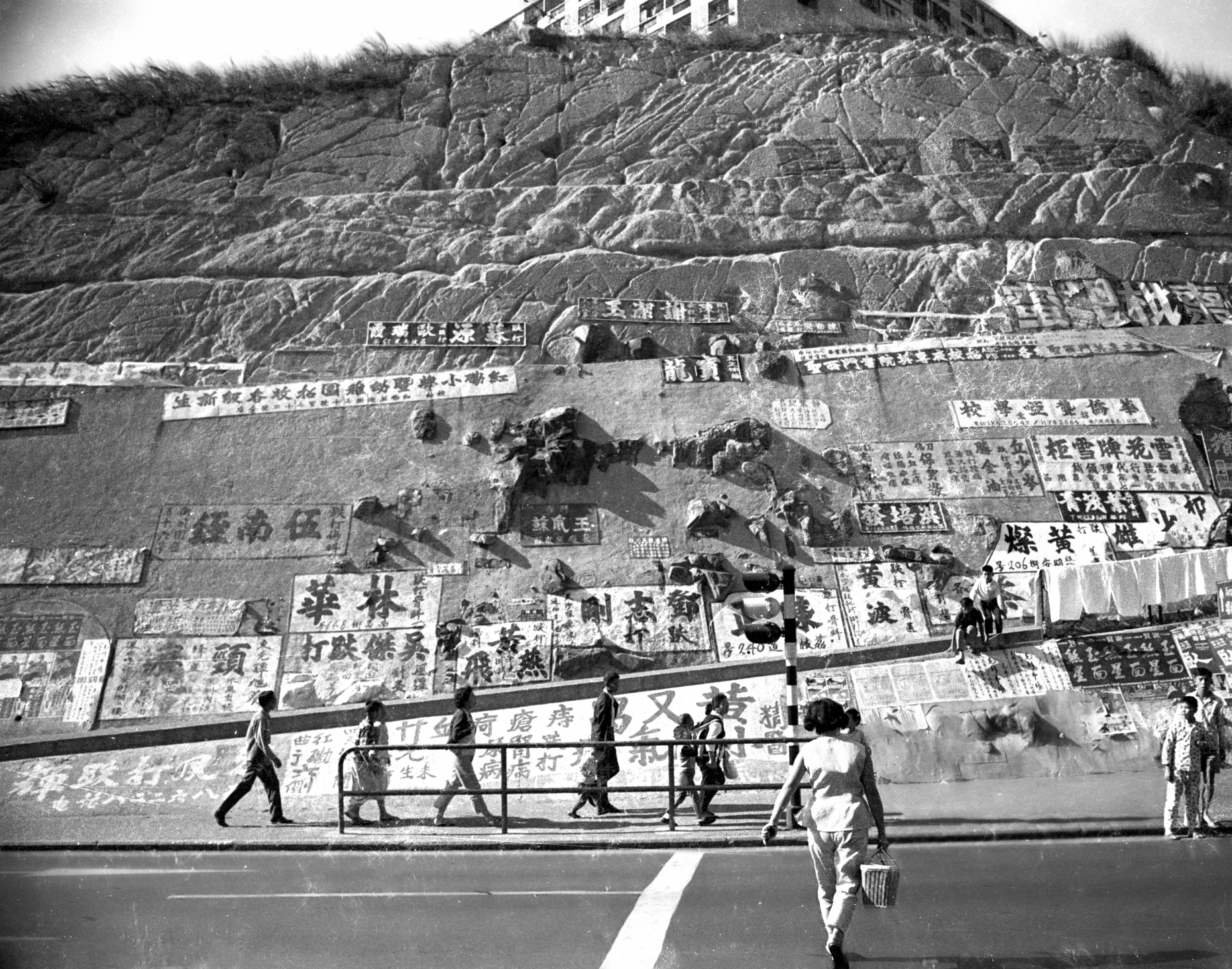 EXCLUSIVELY FEATURED BY EASTPRO - hong kong 1969 chatham road hill kowloon advertisements