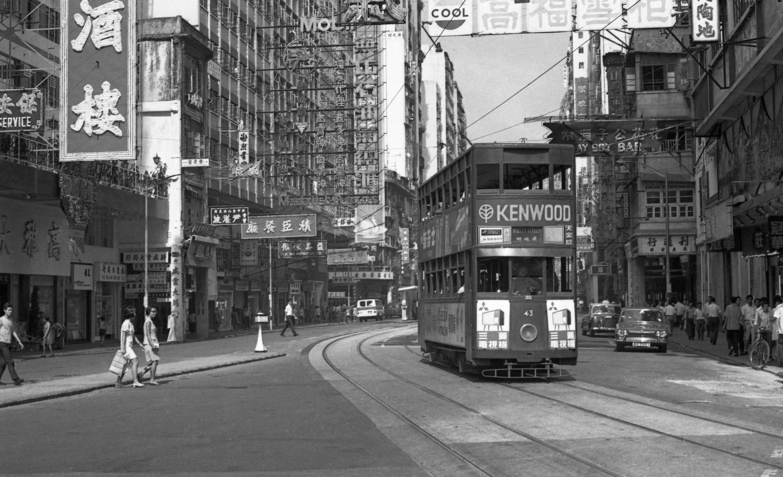 EXCLUSIVELY FEATURED BY EASTPRO - hong kong 1969 - Hennessy road wanchai - trams